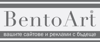 Маркетинг и Рекламна агенция БентоАрт
