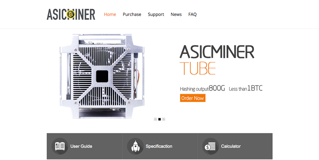 уебсайт дизайн за производител на BItcoin miners