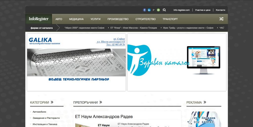 Info-register.com