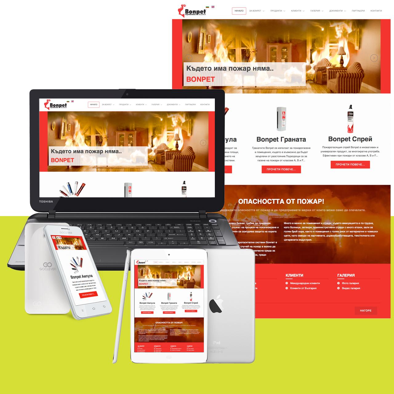 Bonpet.bg - дизайн на уебсайт